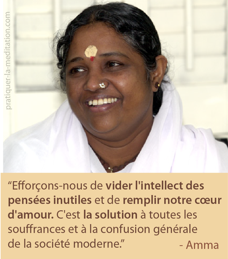 amma citation