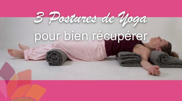 posture yoga récupération
